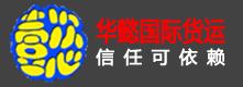华懿万博博彩官网